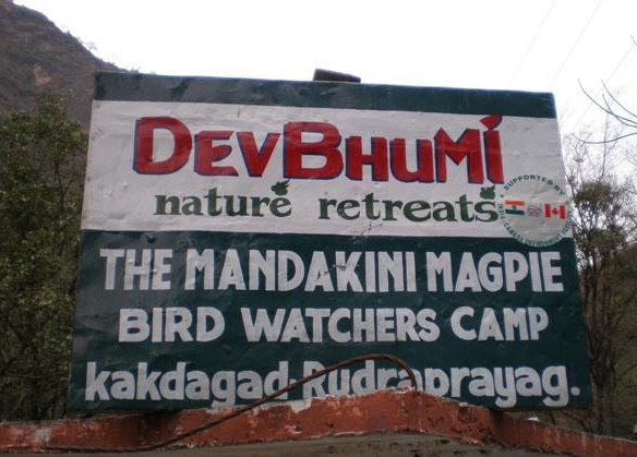 Devbhumi Uttranchal/Uttrakhand Magpie Bird watcher camp billboard