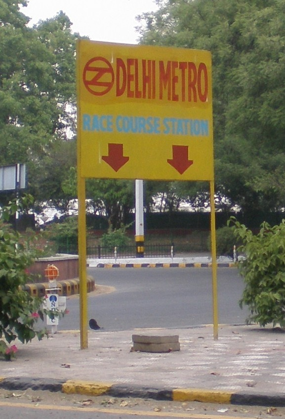 race course road metrostation