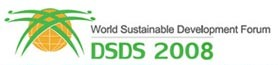 DSDS2008