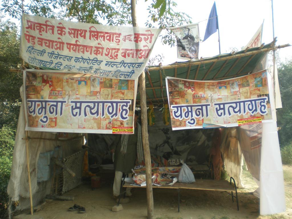 Yamuna Satyagrah ProtestSite