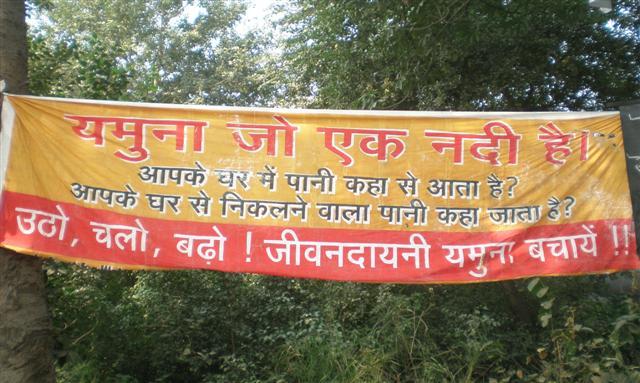 Banner at ProtestSite