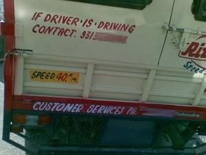 'Driving'