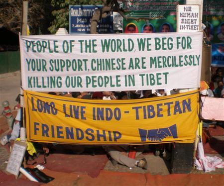 free tibetbanner
