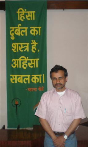 Anadish Kumar Pal