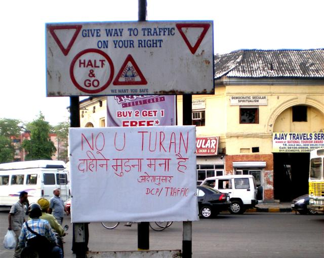 No U- Turn at Gol Market in Delhi